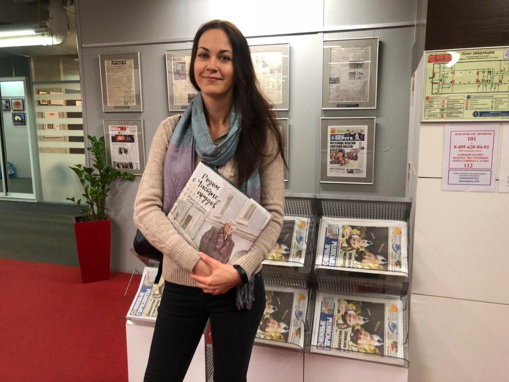 Редакция «ЮГ» выбрала лучшего «народного корреспондента» за ноябрь. Фото: Мария Иванова