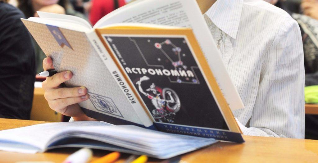 Московские студенты привезли астрономическое золото