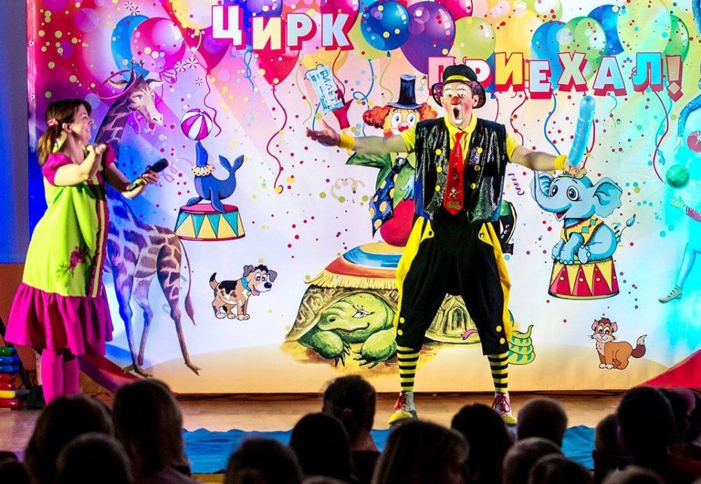Цирк приехал: артисты выступили в Центральной детской больнице