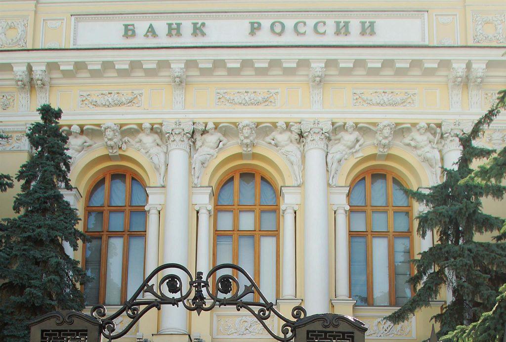Два банка Москвы остались без лицензии