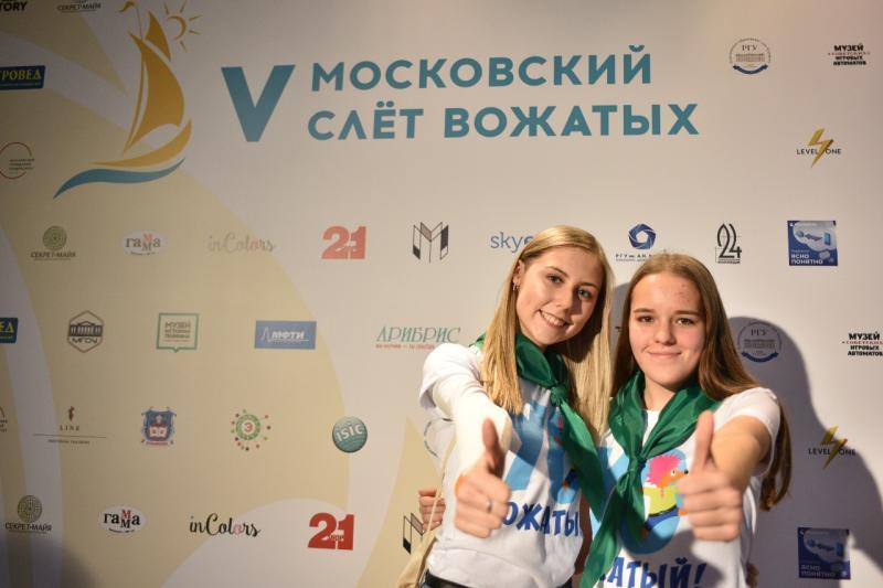 В этом году в слете приняли участие более 1000 вожатых из разных городов России. Фото: Пелагия Замятина, «Вечерняя Москва»