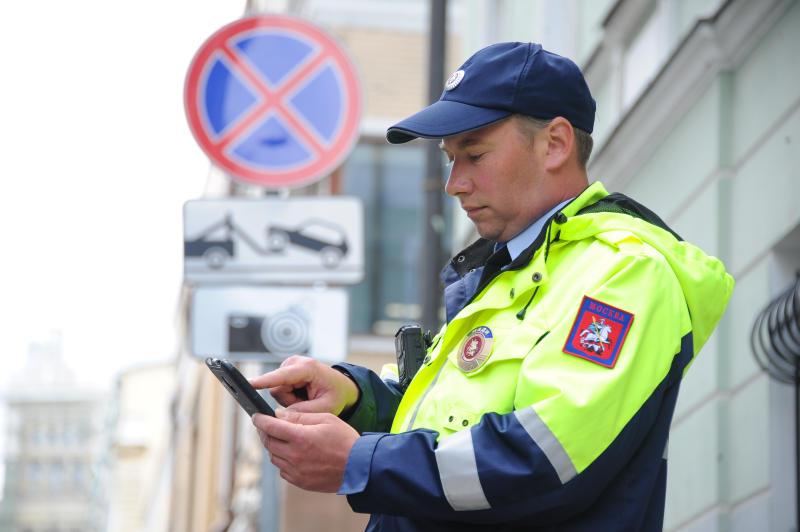 Пользователи приложения «Помощник Москвы» выявили более миллиона нарушений парковки