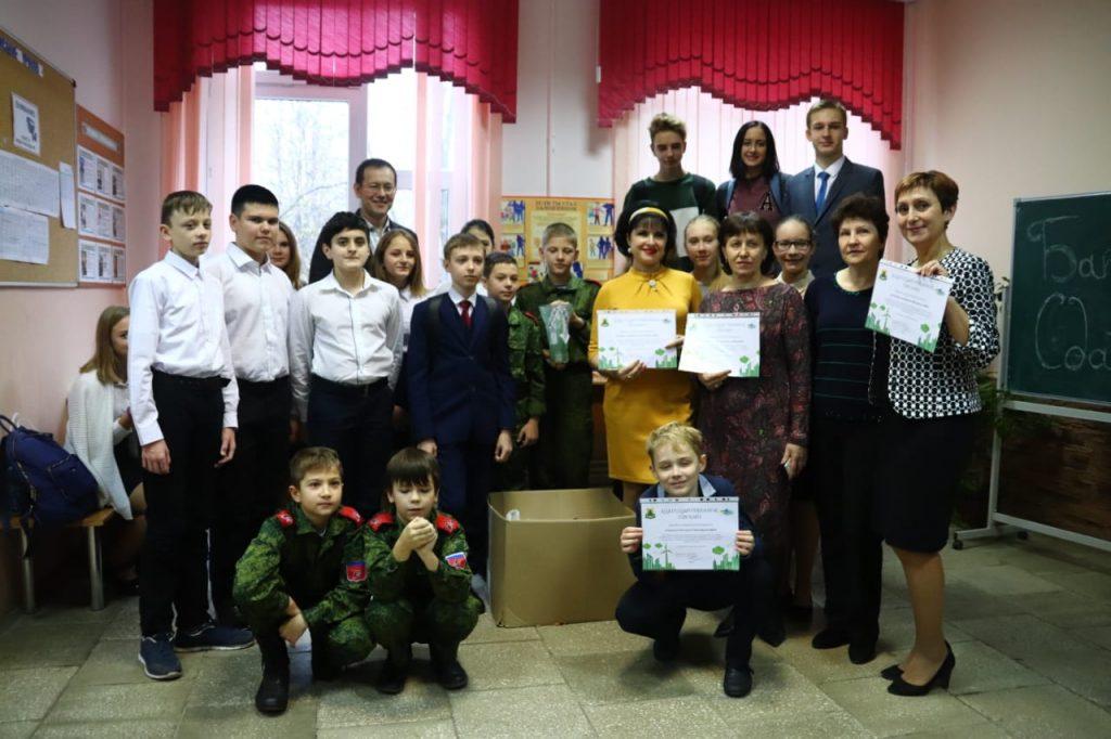 Ученики школы №896 сдали на переработку более 75 килограммов батареек. Фото: Александра Сарычева