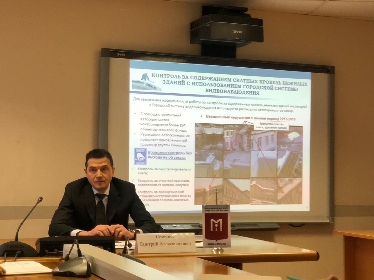 Готовность нежилых домов к зиме обсудили в Правительстве Москвы