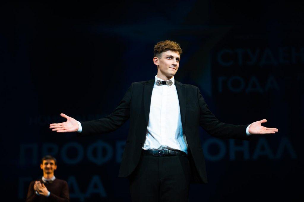 Студент колледжа «Царицыно» стал «Профессионалом года»