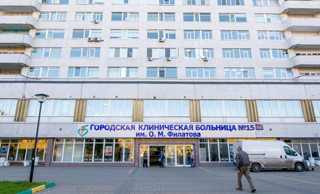 В больнице имени Филатова открылось отделение реабилитации после инсульта