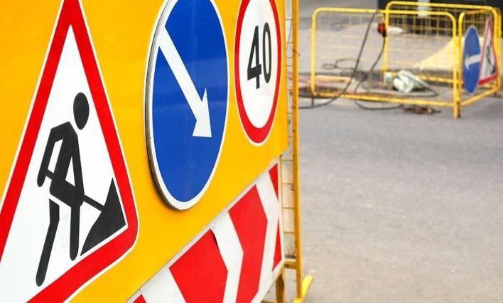 Движение в районе 1-го Нагатинского проезда ограничат на несколько дней