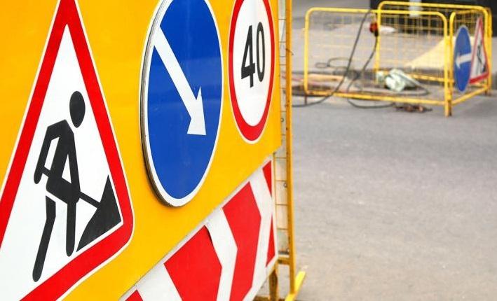 Движение на Бирюлевской улице ограничено в связи с проведением работ на инженерных сетях