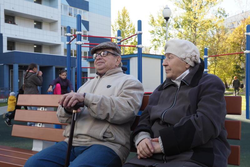 Четыре способа контроля своих пенсионных накоплений