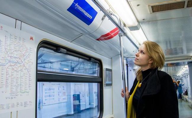 Плакаты об истории Москвы появились в столичном метро