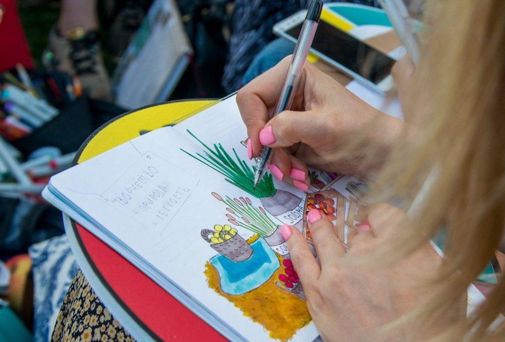 Жителей юга научат преодолевать творческую робость. Фото: сайт мэра Москвы