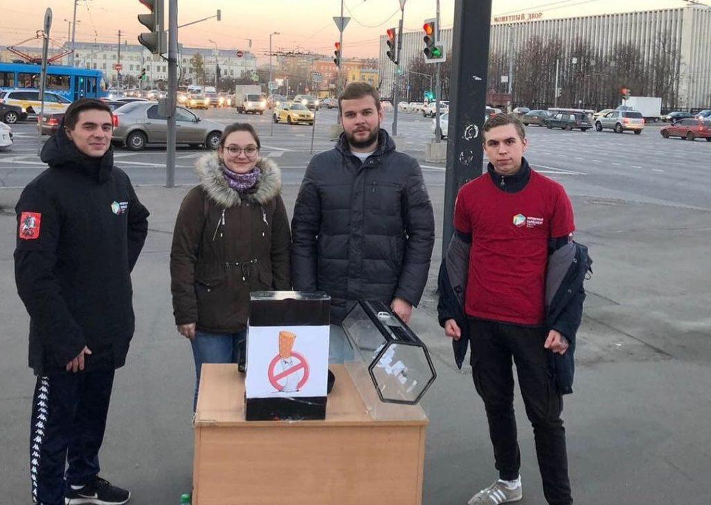 Молодежная палата Даниловского района провела акцию «Сигарета на подарок»
