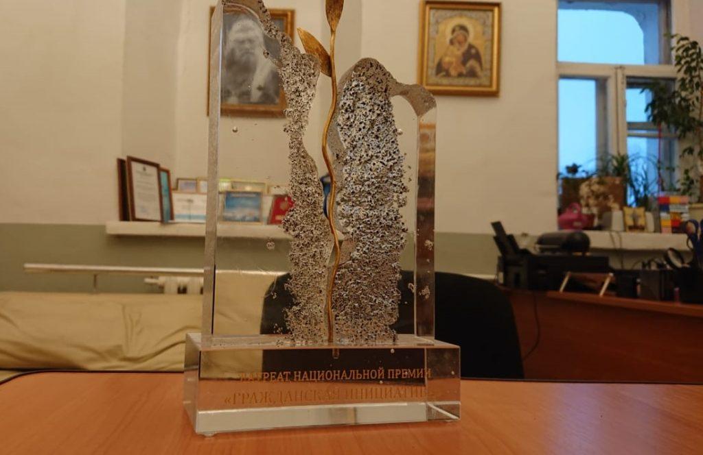 Социальный центр святителя Тихона стал лауреатом престижного конкурса
