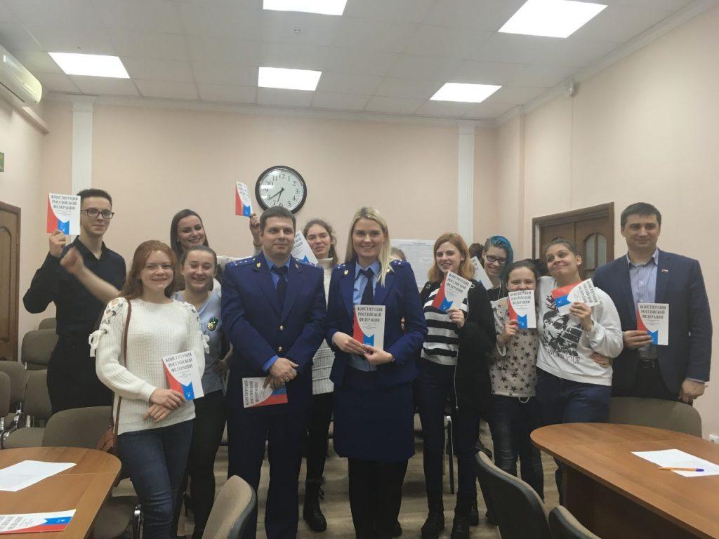 Молодежная палата района Зябликово организовала викторину ко Дню Конституции