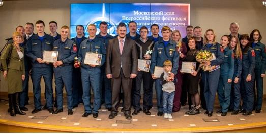 В Мосгордуме наградили победителей московского этапа Всероссийского фестиваля «Созвездие мужества» безопасности города