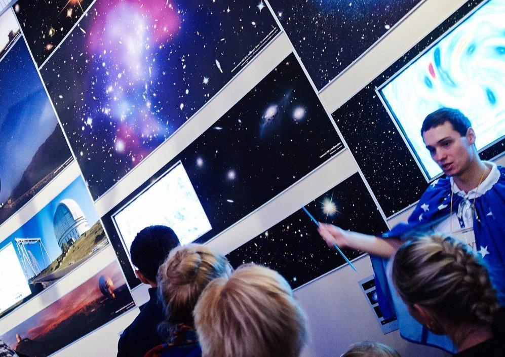 Происхождение комет и астероидов обсудят в Культурном центре ЗИЛ