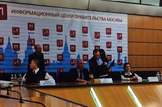 Пресс-конференцию «Спасение и помощь. Авиация столицы» провели в Москве