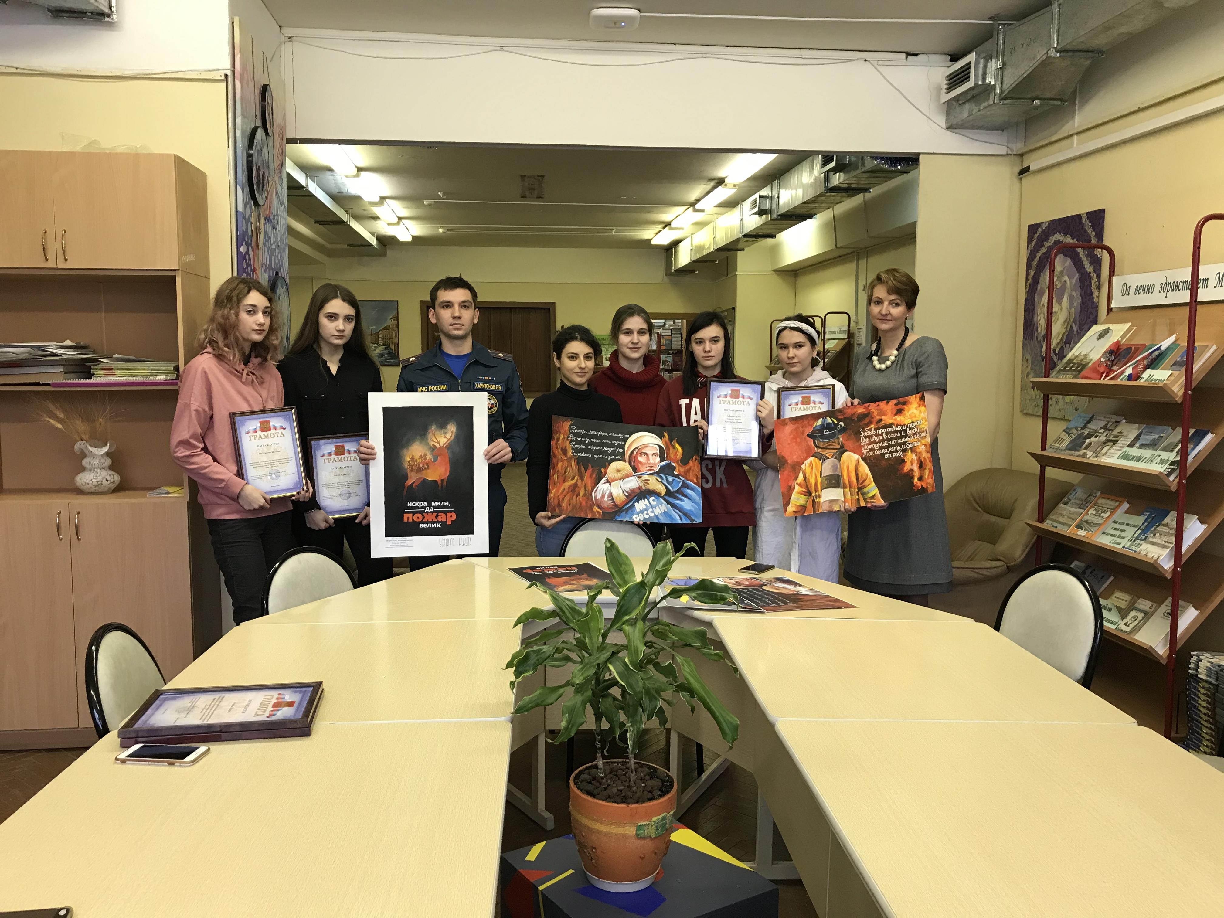 Конкурс творческих работ ко «Дню спасателя» провели в колледже декоративно-прикладного искусства имени Карла Фаберже.