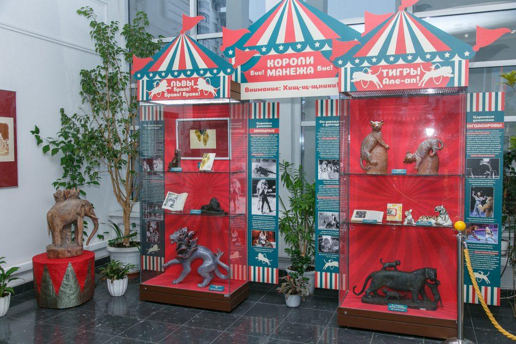 Москвичей пригласили на вернисаж выставки «Цирк, цирк, цирк!»