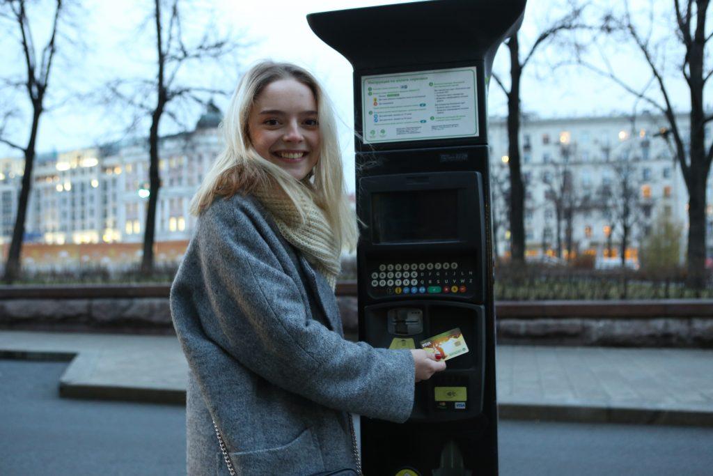 Власти Москвы ввели новые тарифы на парковку