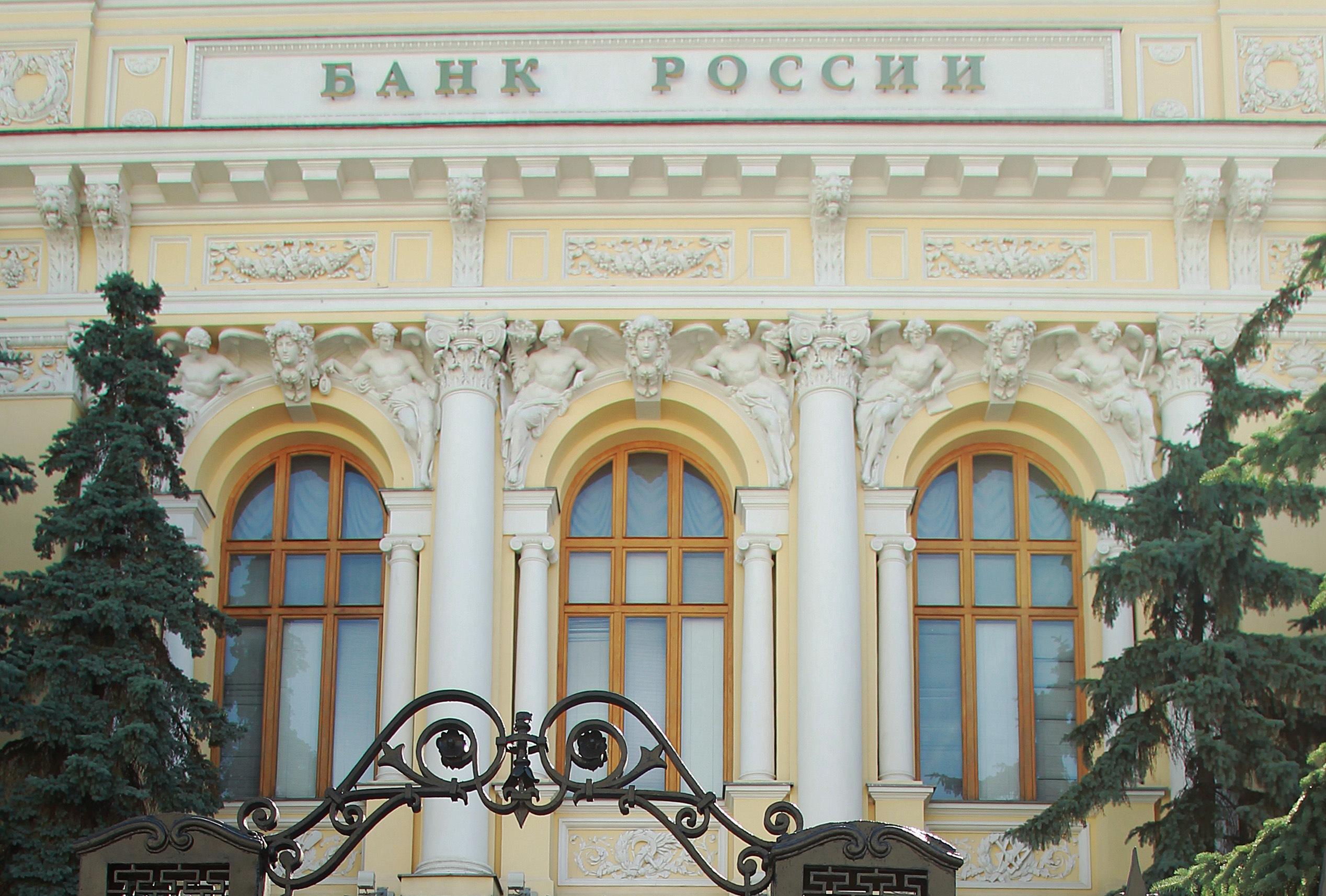 Московский «Рунэтбанк» остался без лицензии