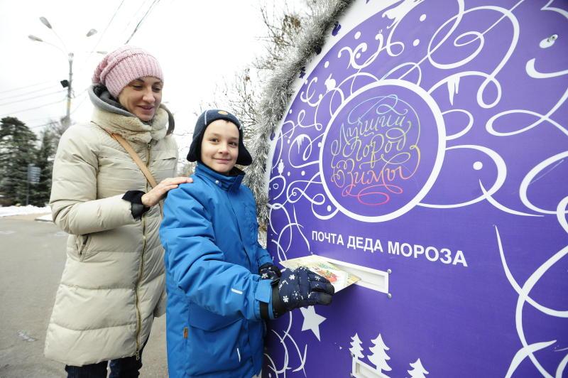 В Москве откроется новогодняя почта «Золотой маски»