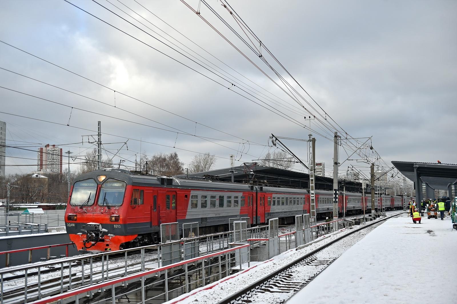 Платформы ЗИЛ и Варшавская получат новые названия