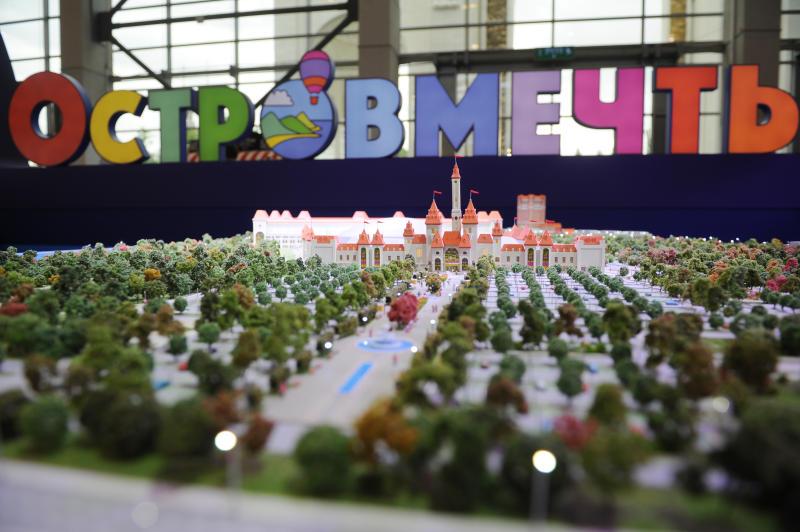 Парк «Остров мечты» планируют открыть в конце 2019 года