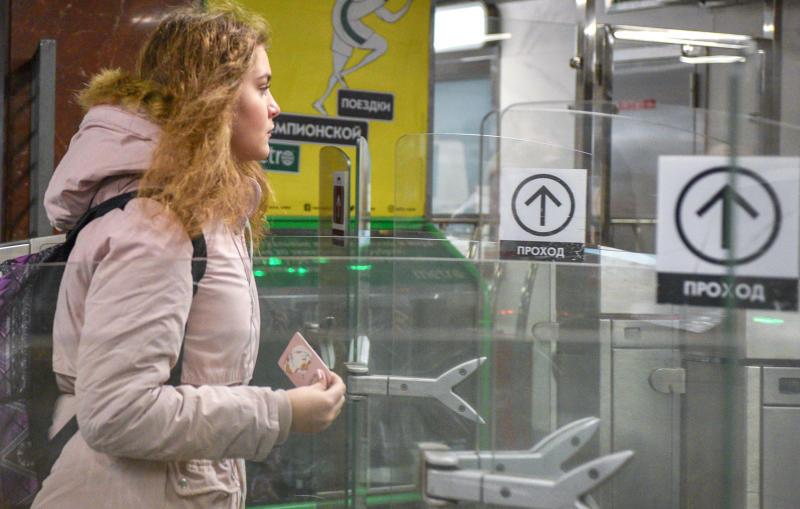Режим работы северного вестибюля станции метро «Чертановская» изменится