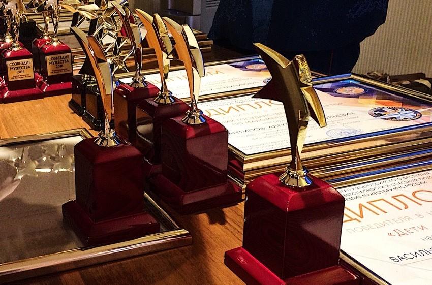 Церемонию награждения победителей фестиваля «Созвездие мужества 2018» провели в столице