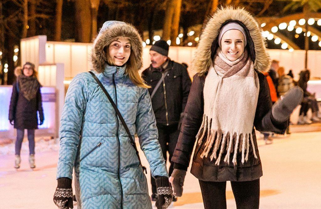 Жителей юга пригласили на ледовую дискотеку. Фото: сайт мэра Москвы