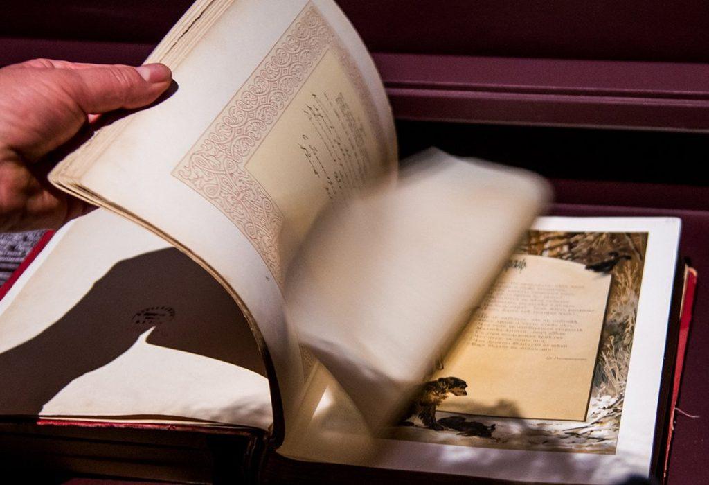 Творческий вечер «Все то же в Вас очарованье...» проведут в библиотеке имени Федора Тютчева