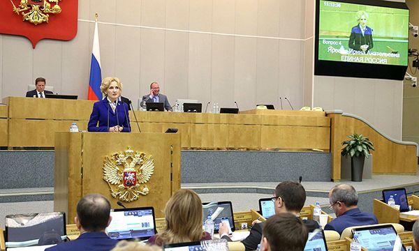 Госдума поддержала в первом чтении законопроект об усилении ответственности за оборот фальсификатов лекарств