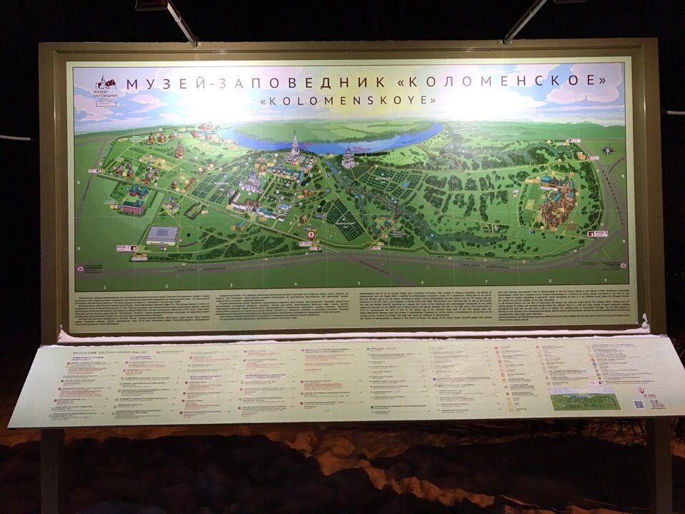 Маршрутная схема парка «Коломенское». Фото: Аксинья Бачурина