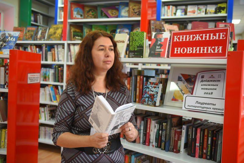 Библиотеки Москвы приняли более 50 книг современных писателей
