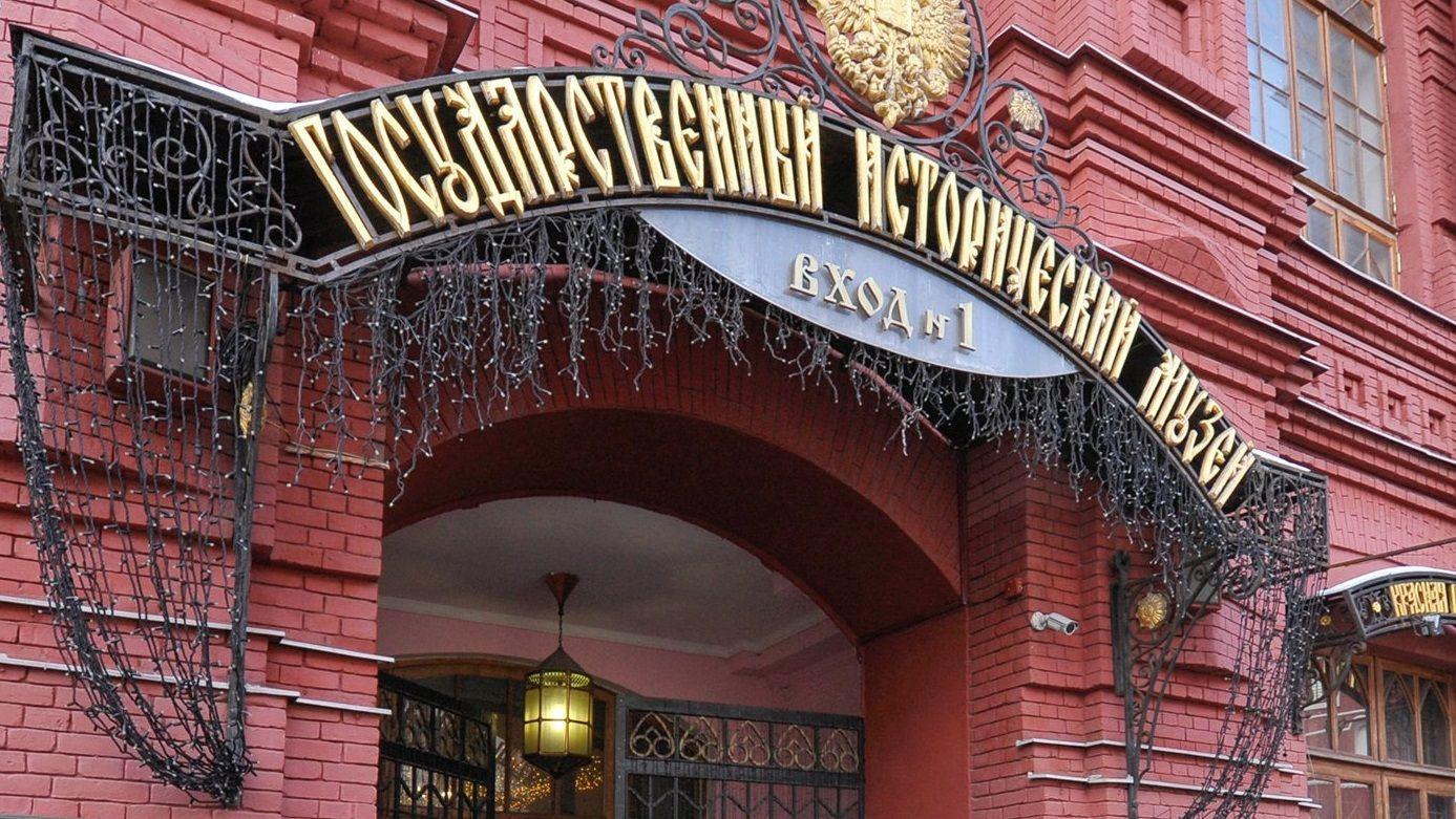 Исторический музей пригласил Татьян на бесплатные выставки