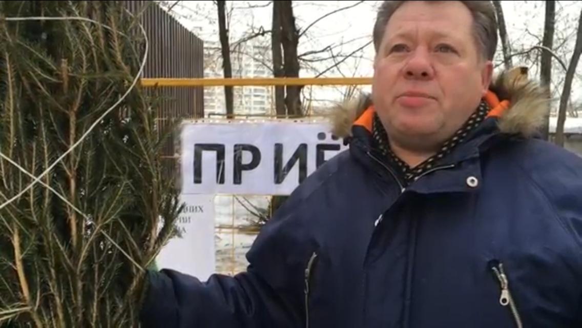 Жители Донского района сдали на переработку первые деревья в рамках акции «Елочный круговорот»