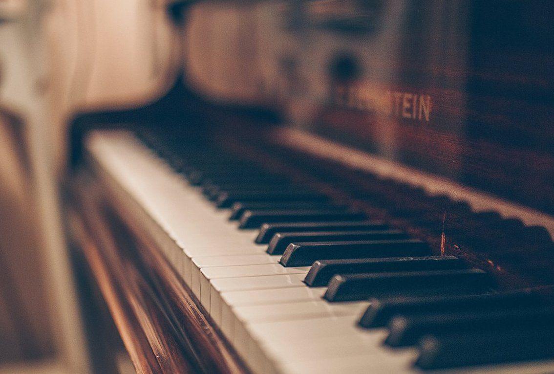 Времена года: «На Донской» проведут вечер классической музыки