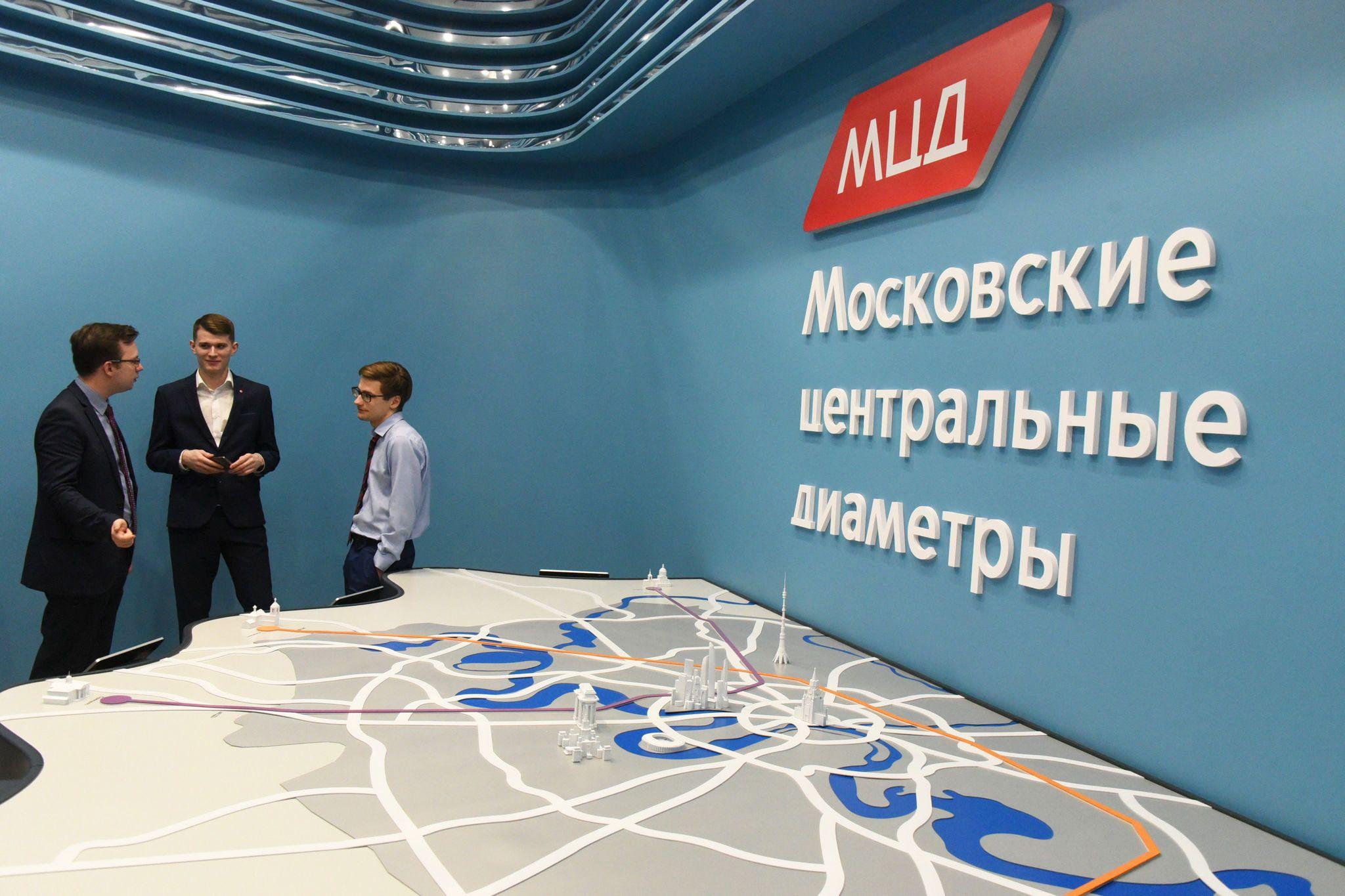 Москва соединит Смоленское и Киевское направления в рамках МЦД