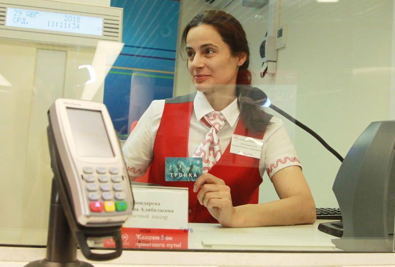 Метро Москвы продало все «Тройки» в виде наклеек на смартфоны