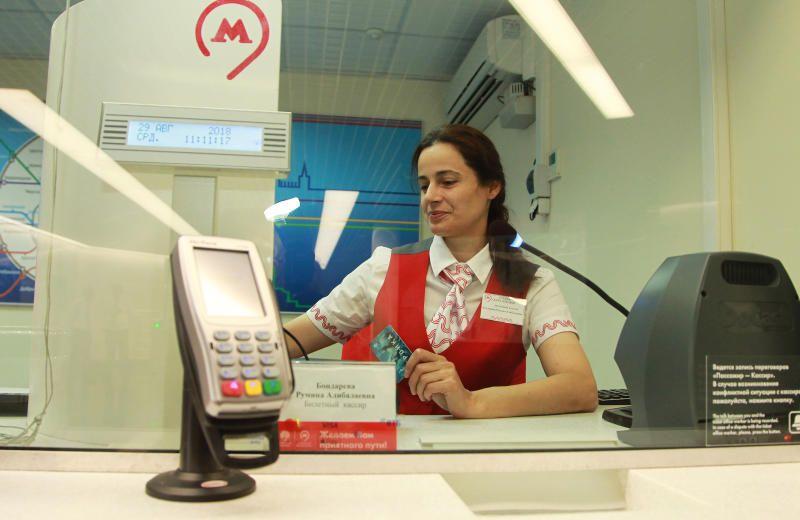 Метро Москвы увеличило штат сотрудников на семь процентов