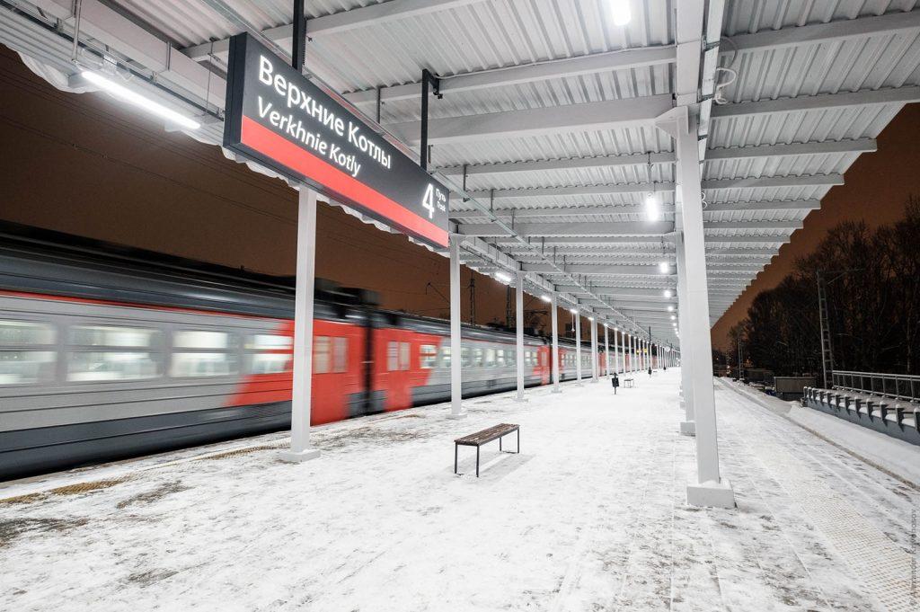 Экспрессы начнут останавливаться на платформе Верхние Котлы. Фото: сайт Комплекса градостроительной политики и строительства Москвы