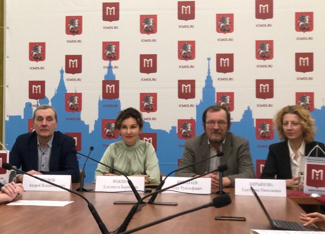 Детский музей в «Царицыно» обсудили в столице