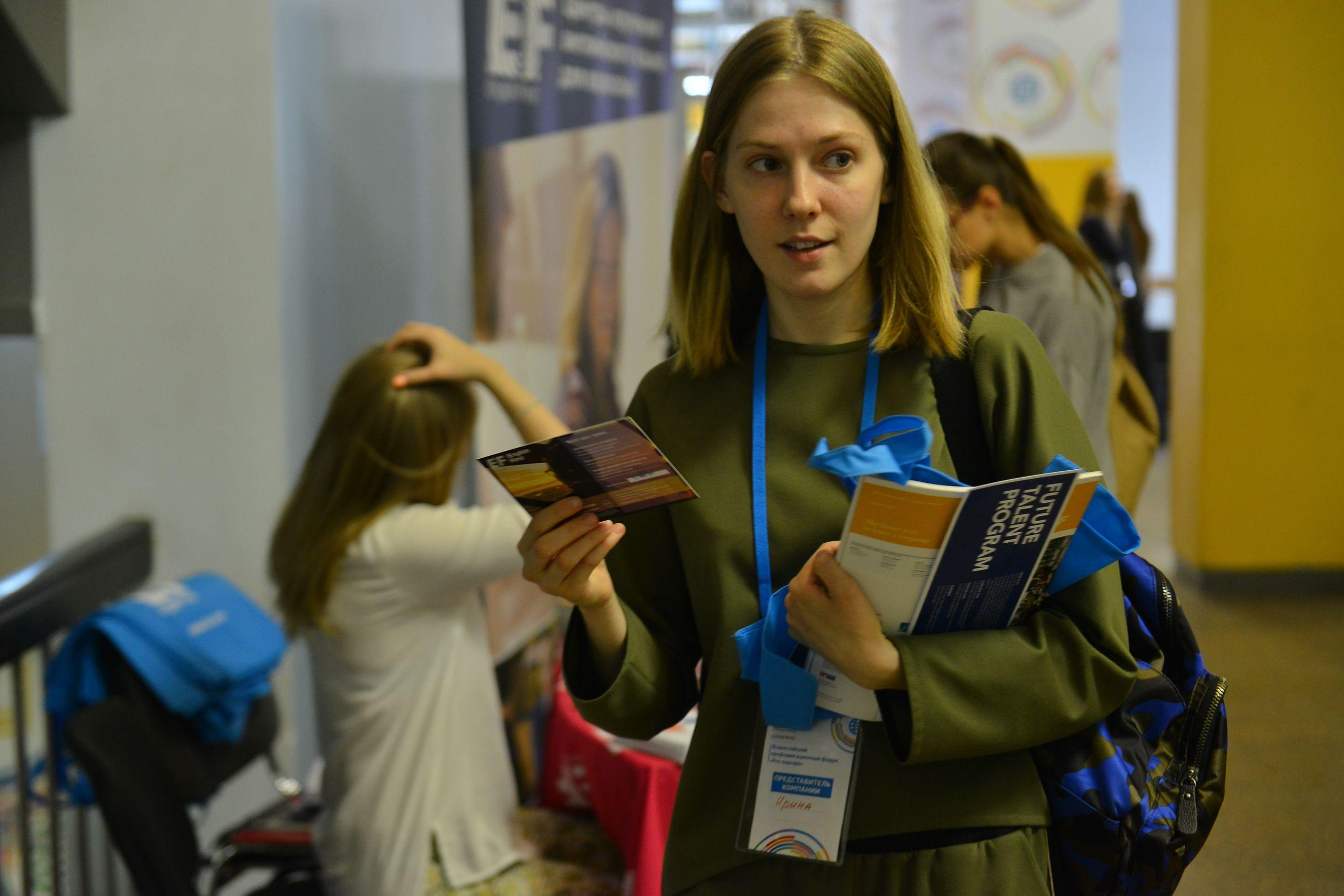 Школьники и абитуриенты смогут посетить в Москве карьерный форум