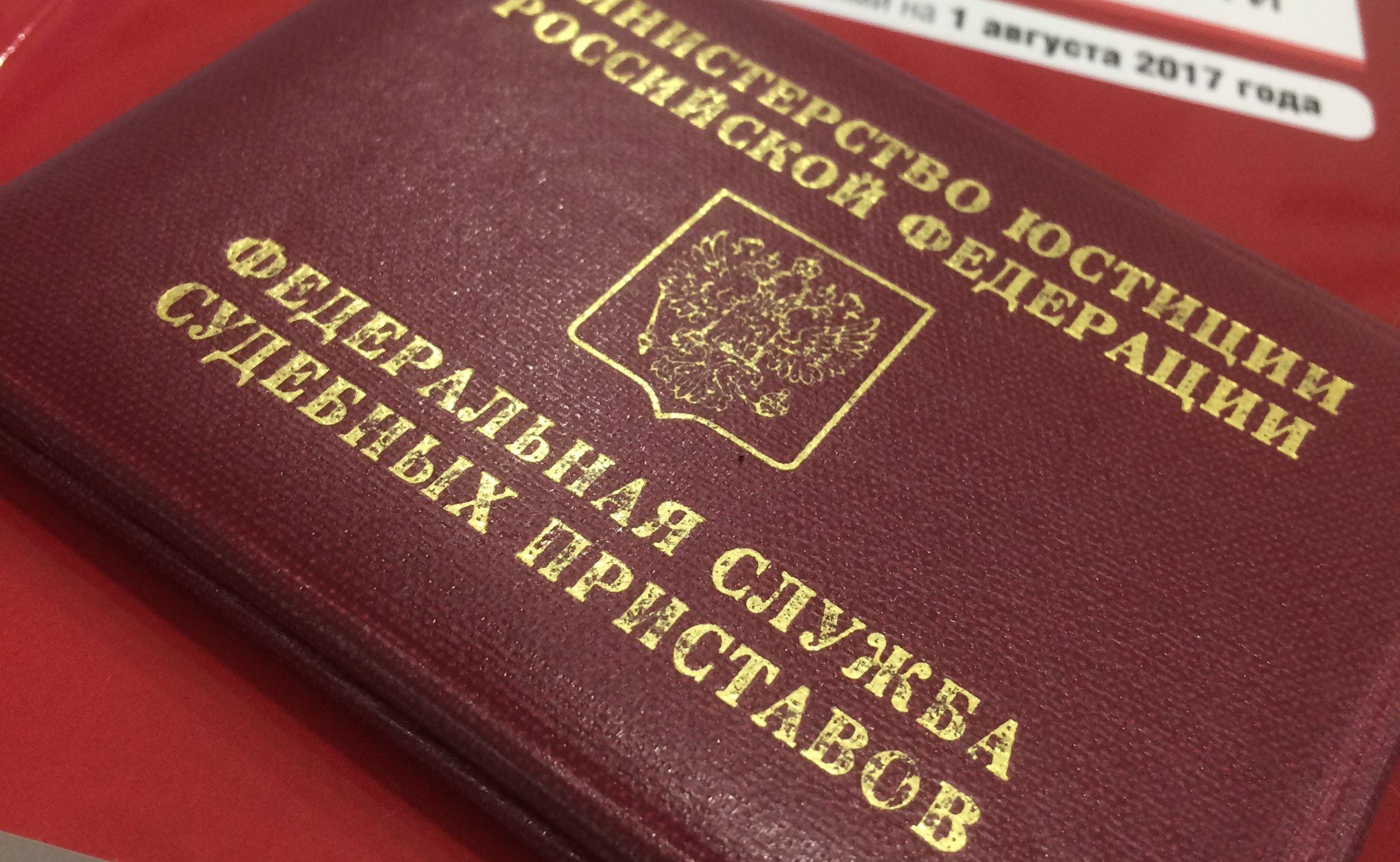 Должник расплатился с долгом в 2,8 миллиона рублей, чтобы избежать уголовного наказания