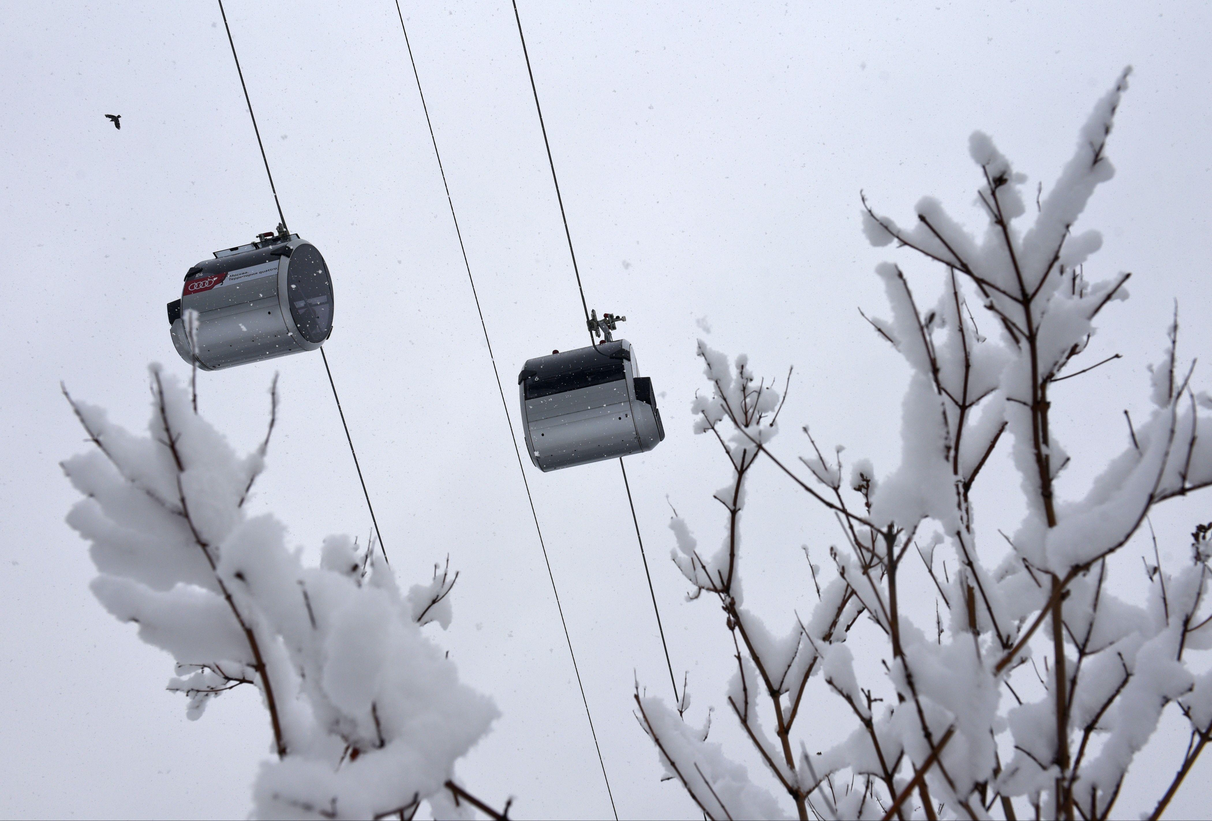 Заморозки накроют Москву в четверг