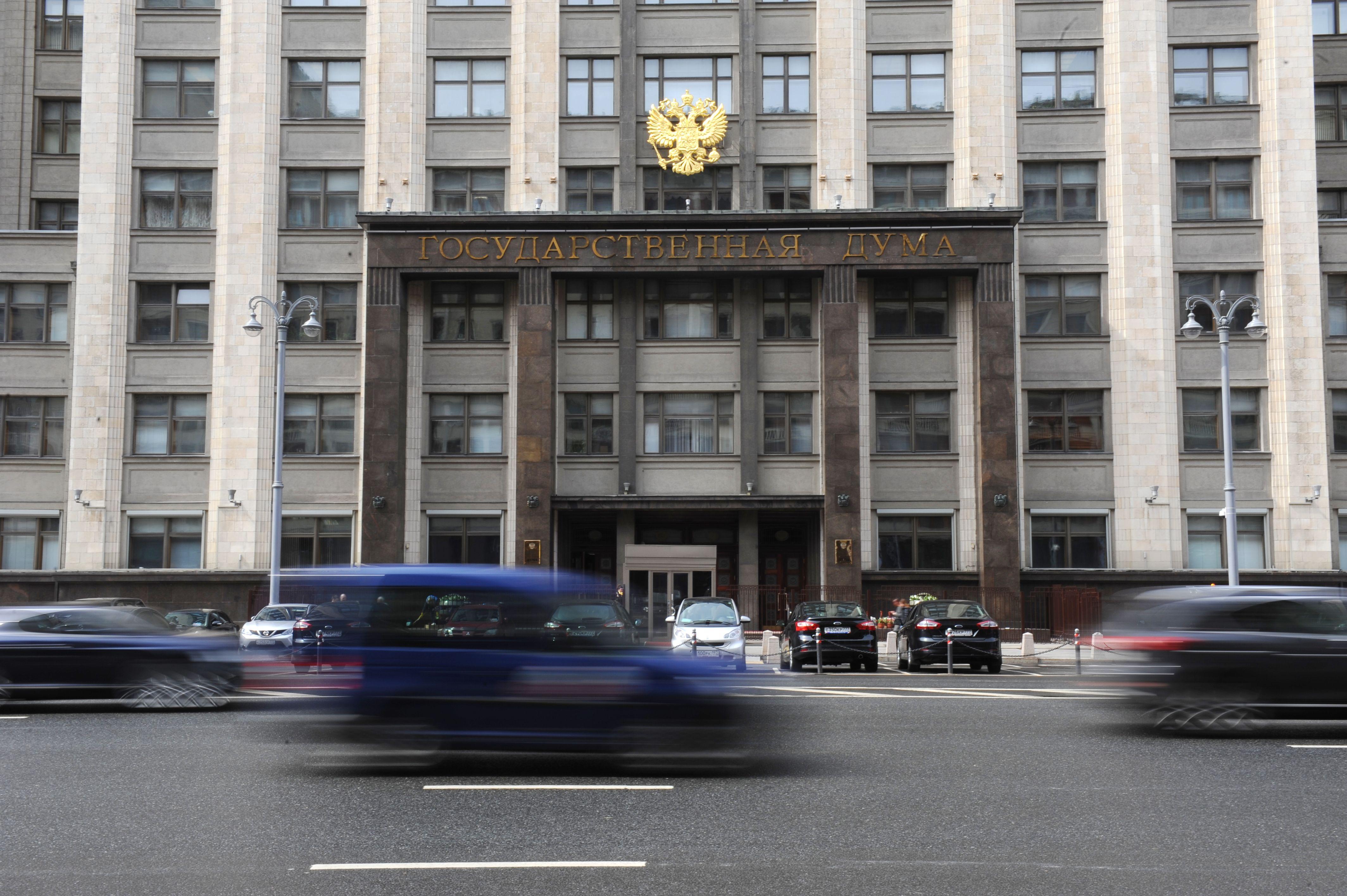 В Госдуму внесли законопроект об электронном голосовании