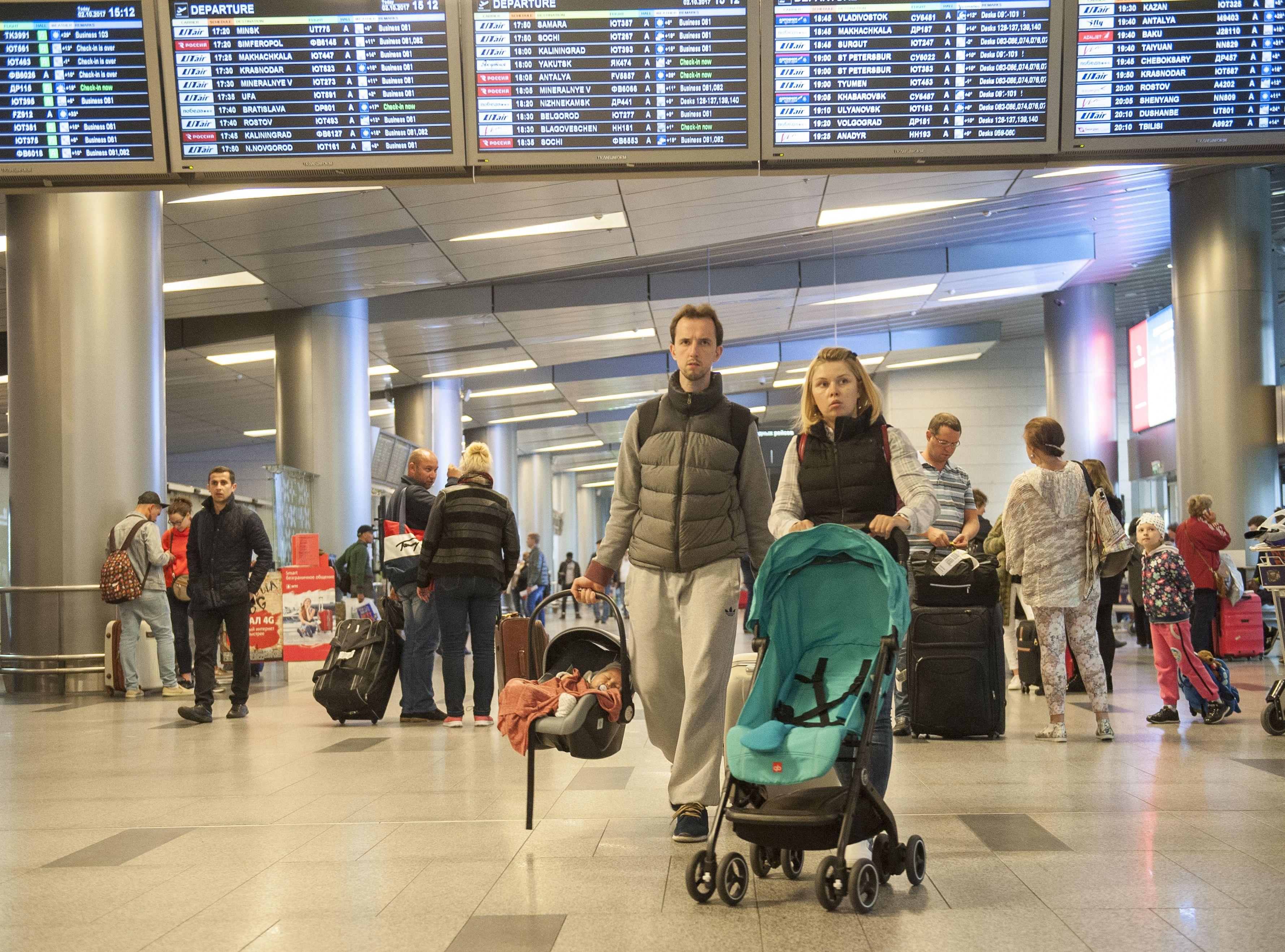 Проект продления Калининско-Солнцевской линии метро до Внуково направлен на публичные слушания