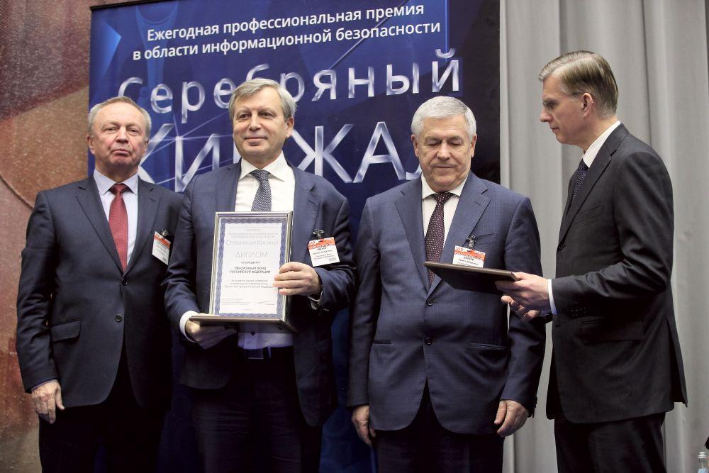 Пенсионный фонд России награжден профессиональной премией в области информационной безопасности