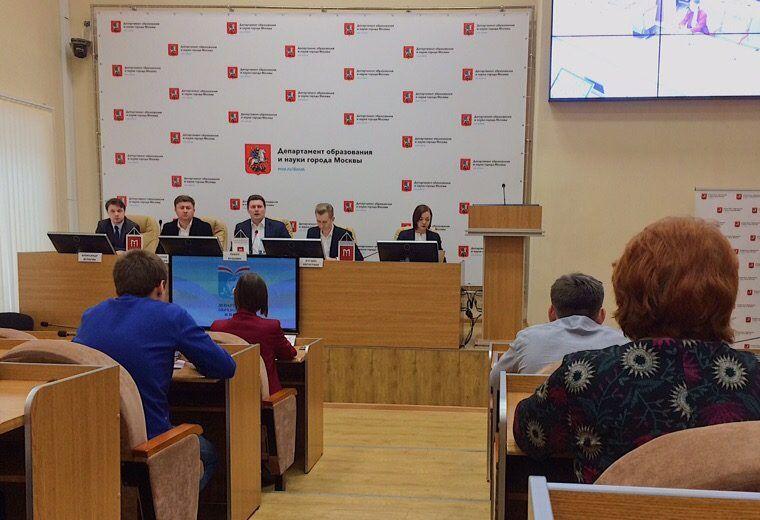 Пресс-конференцию о современных технологиях в столичных школах провели в Департаментеобразования